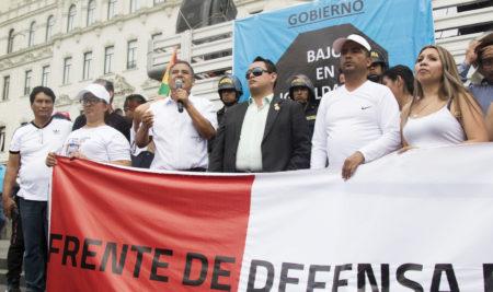 ESTUDIANTES DE LA UAP MARCHAN PARA DEMANDAR AL GOBIERNO TRATO IGUALITARIO A UNIVERSIDADES CON LICENCIA DENEGADA